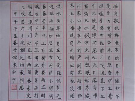 北京锋格书法