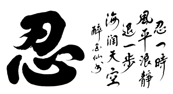 北京锋格书法培训有限公司