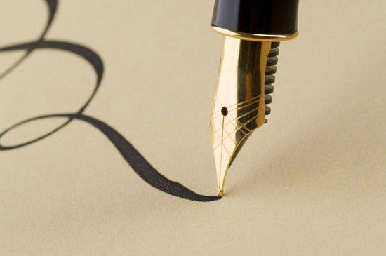 硬笔书法的线条艺术
