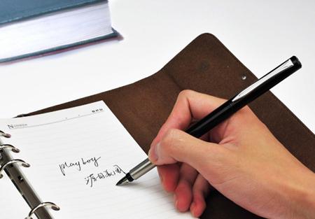 练字握笔姿势