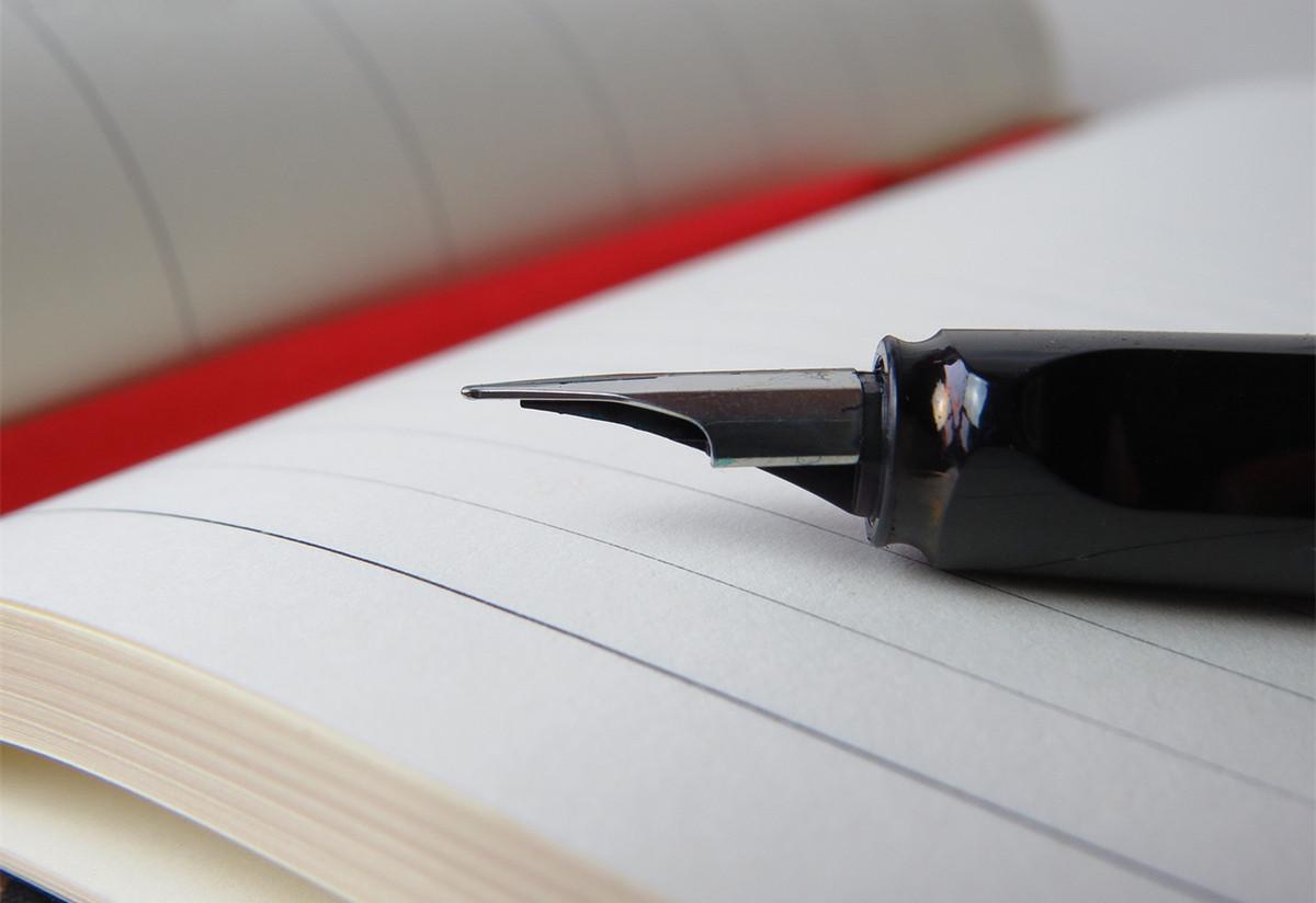 硬笔书法培训班加盟,硬笔书法