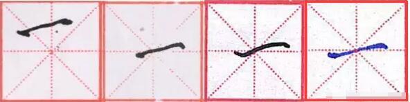 五天练字-钢笔练字-横