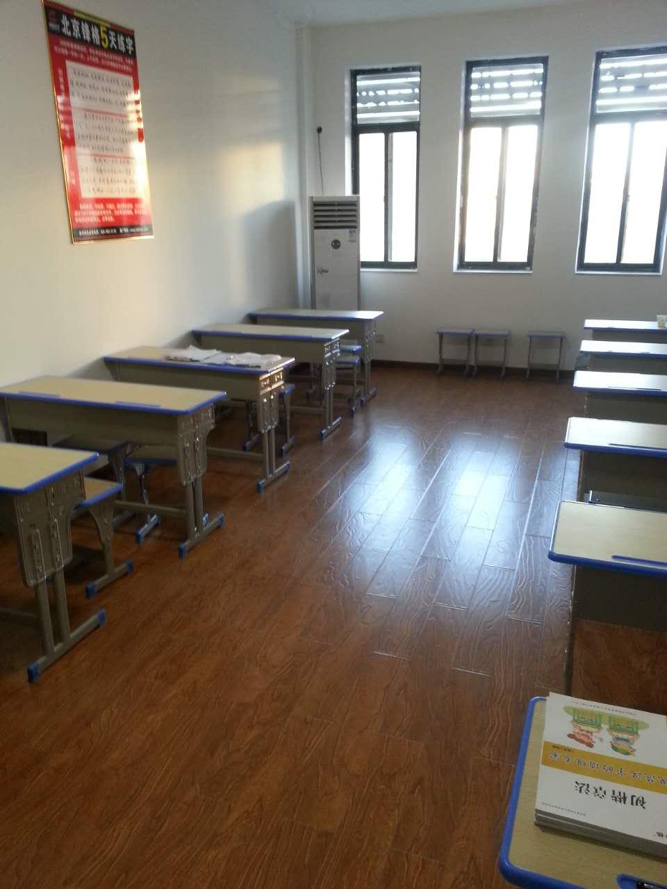 锋格练字-教室