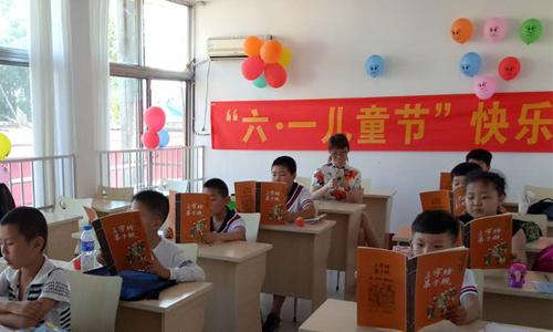 锋格硬笔书法培训-六一儿童节快乐