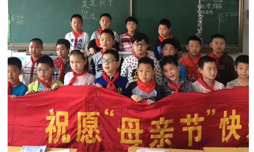 母亲节-锋格五天练字2017
