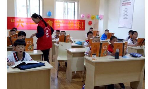 书法教育加盟为何大家都认准十大硬笔书法加盟品牌-北京锋格五天练字投资加盟办校?