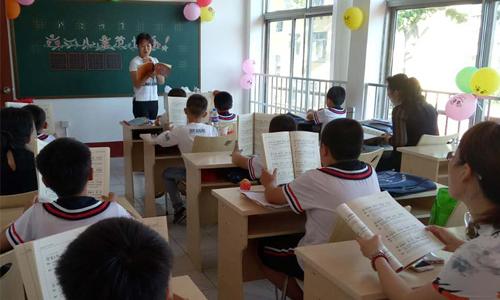 锋格五天练字-六一儿童节快乐