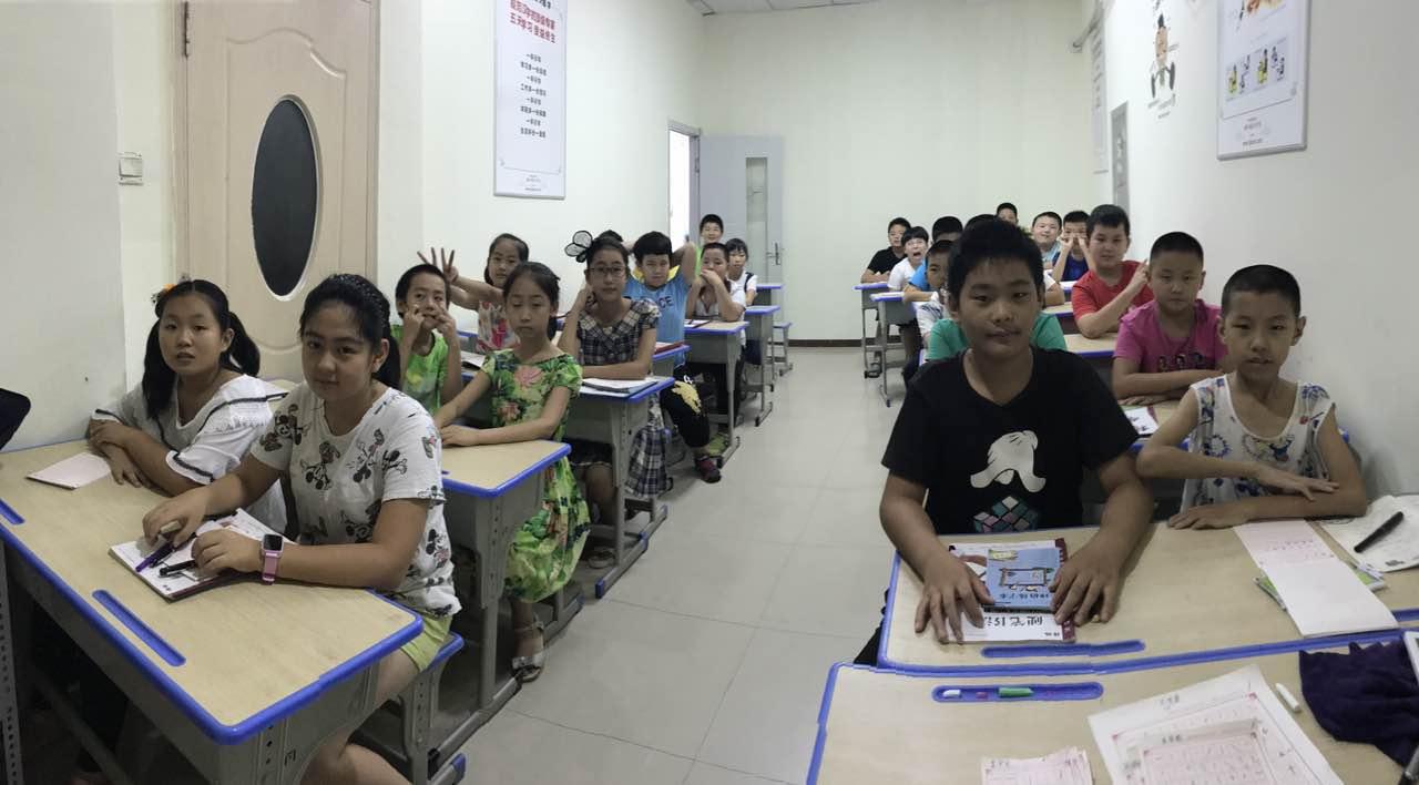 锋格练字楷书班的孩子们