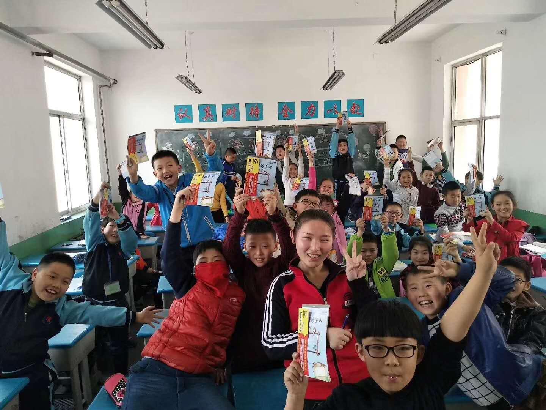 让孩子写好字,爱上写字-北京锋格五天速成练字