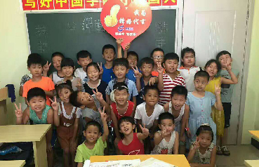 锋格百强分校——河北沧州河间分校