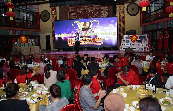 锋格练字2018年全国校长高峰论坛颁奖晚宴