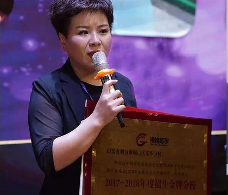 锋格练字烟台东华校区校长赵宇涵