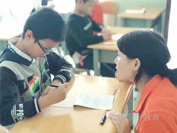 北京锋格练字课堂一角