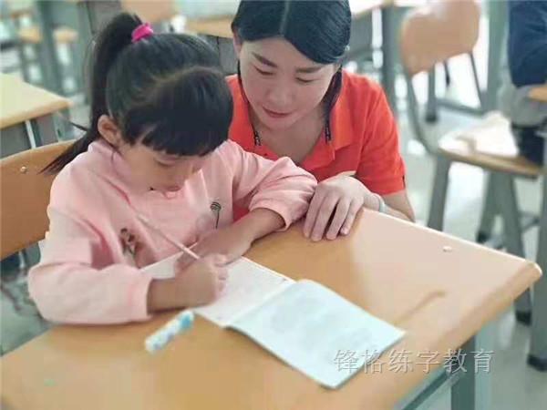 儿童教育加盟好项目