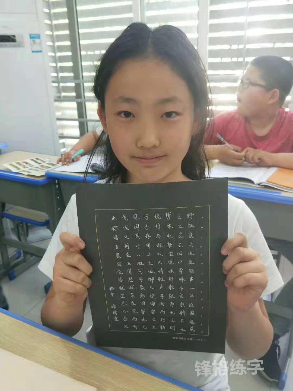 锋格硬笔练字教育培训班小学员作品欣赏