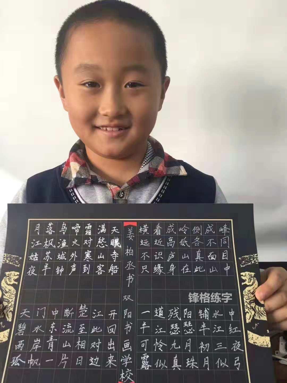 锋格练字牡丹江加盟分校爱民校区学员作品欣赏