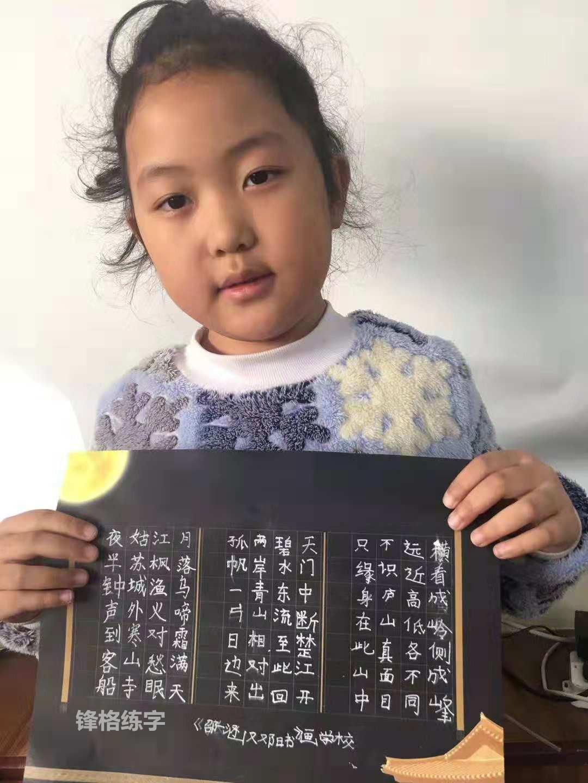 锋格牡丹江爱民校区作品欣赏