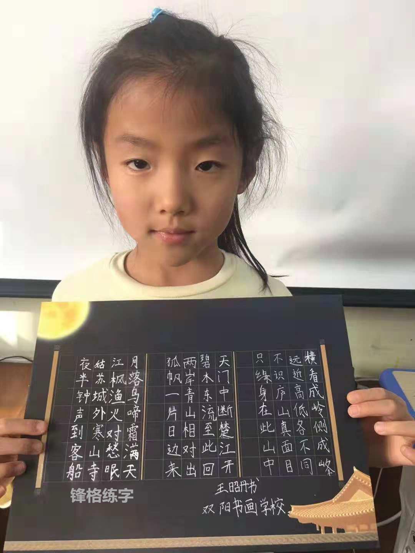 锋格练字加盟分校牡丹江爱民校区学员作品欣赏