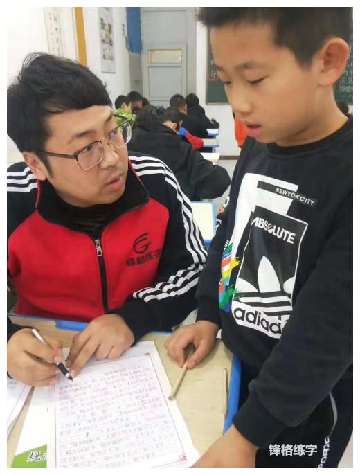 锋格练字老师指导学员练字