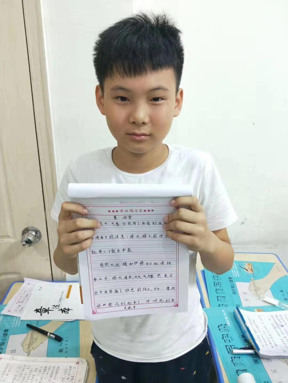 硬笔练字教育培训班小学员硬笔练字作品欣赏