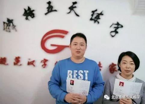 锋格练字辽宁营口鲅鱼圈校区老师合影