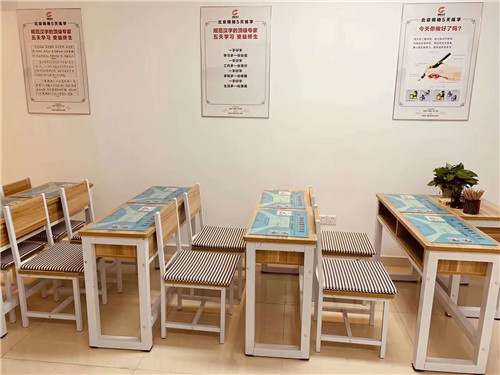 北京锋格练字兖州分校校区环境