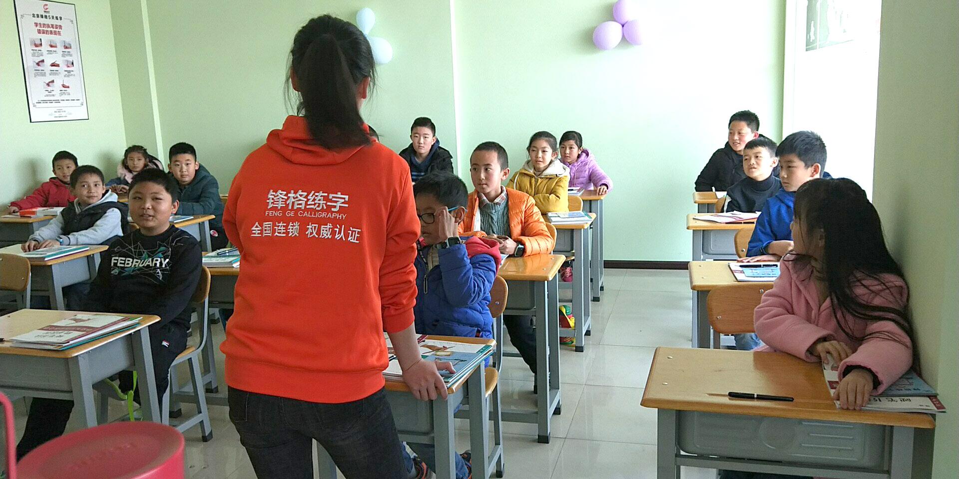 儿童专业练字培训班
