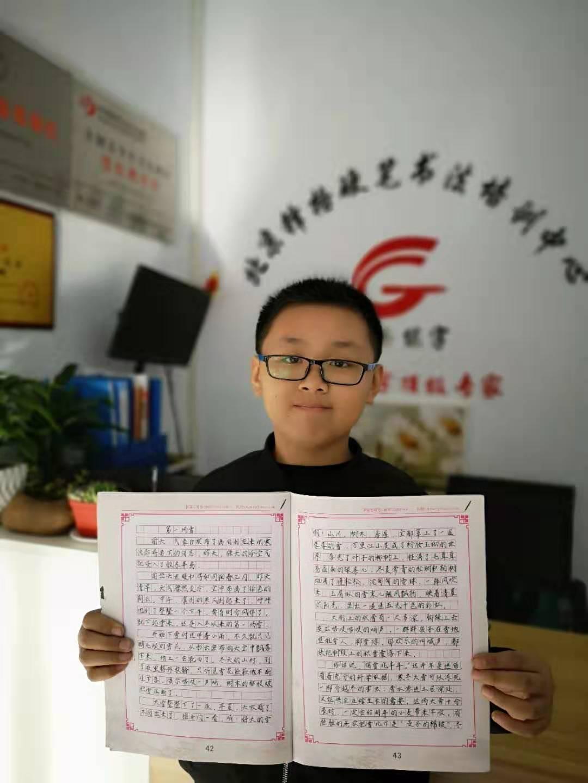 锋格练字河北刑台桥西校区樊文涵硬笔书法作品