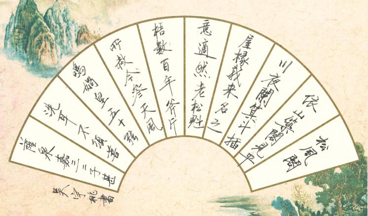 锋格练字云南校区教师们的硬笔书法作品