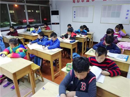 锋格练字北京怀柔校区