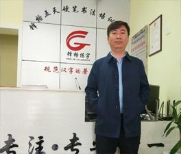 北京锋格练字怀柔区分校