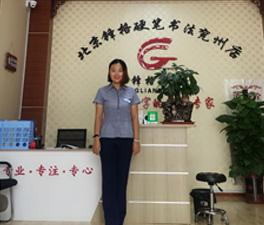 锋格练字加盟分校山东济宁兖州校区