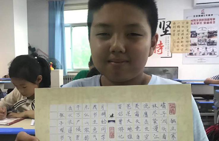 少儿书法班加盟 | 烟台惠安校区钢笔楷书学员