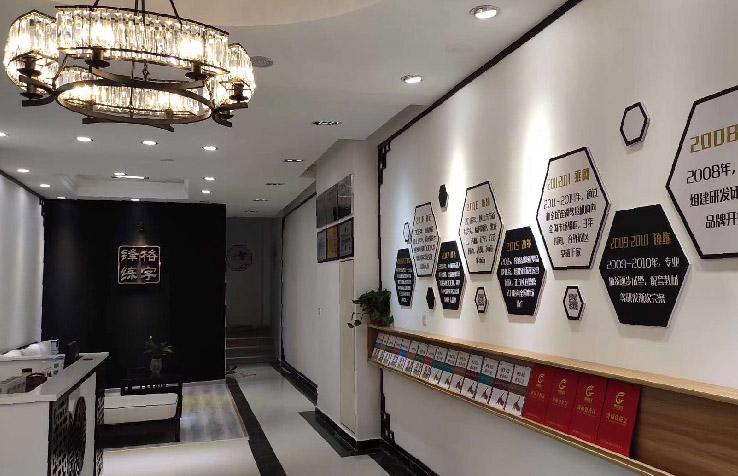 硬笔书法加盟|锋格练字济宁杏花村校区