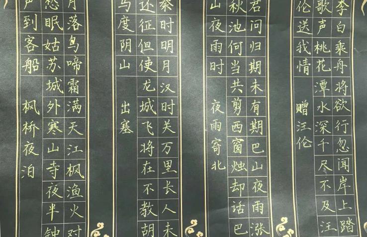 钢笔楷书练字,练字加盟全国招商