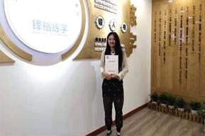 河南南阳宛城锋格练字加盟分校成立