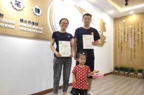 欢迎河北保定涿州姚老师加盟锋格练字大家庭