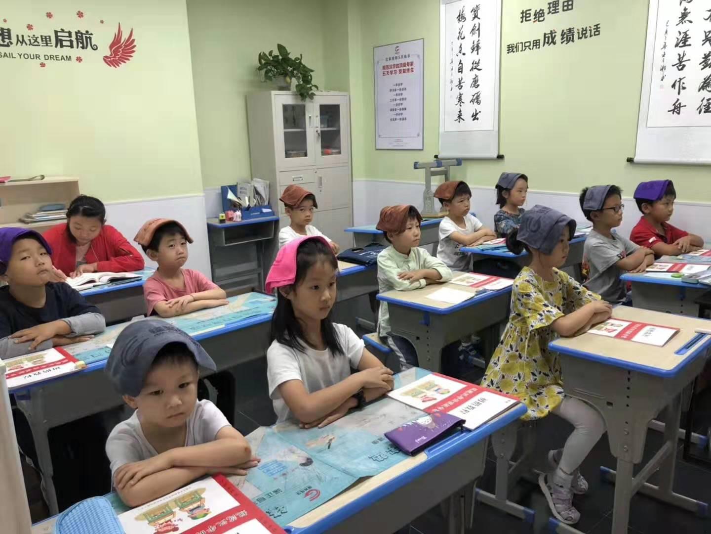 写字教育加盟