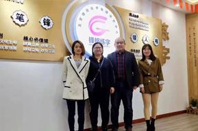 热列祝贺广东惠州锋格练字加盟总校成立