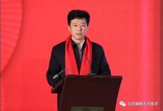 中国硬笔书法协会副主席李冰亲临锋格练字会场