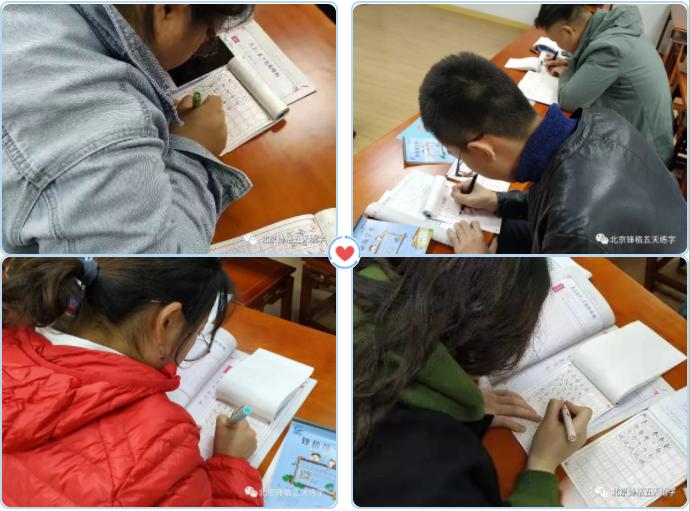 锋格练字书法老师钢笔字练习中
