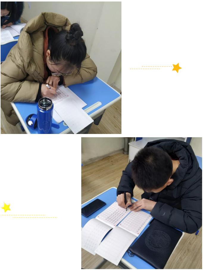 钢笔字书写练习