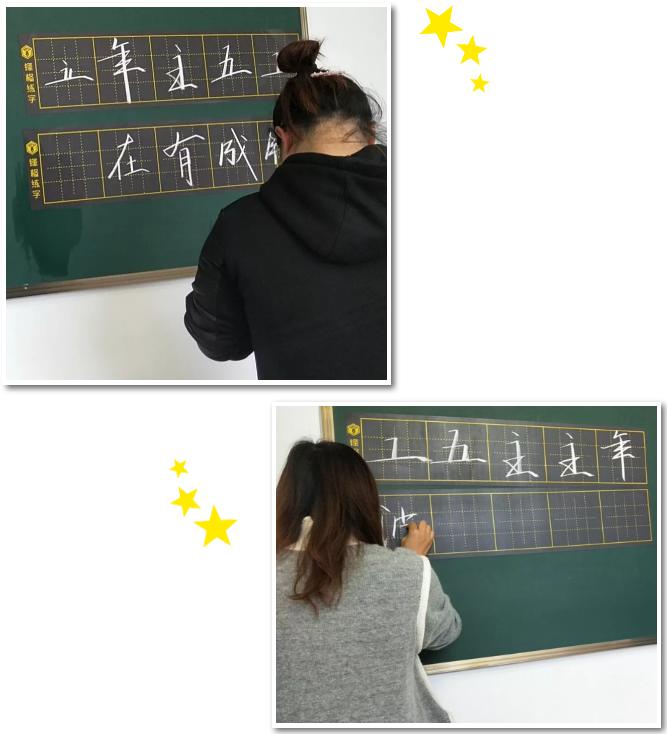 硬笔书法老师培训