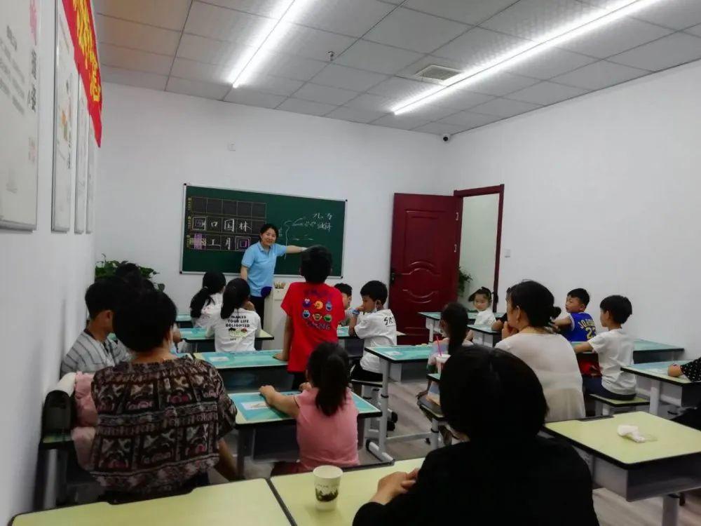锋格练字安徽亳州校区盛大开业